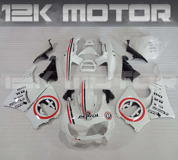 White Fairing Kit Fit HONDA CBR900RR 1996 1997
