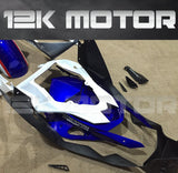 BMW S1000RR 2009-2014 Factory Design Fairing | 12K MOTOR
