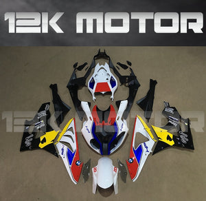 BMW S1000RR 2009-2014 Goldbet Fairing | 12K MOTOR