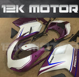 Ducati 848/1098/1198 Satin Purple Fairing | 12K MOTOR