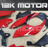 Ducati 899/1199 Plain Red Fairing | 12K MOTOR