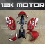 Ducati Monster 696/795/796/1100 Fairing | 12K MOTOR