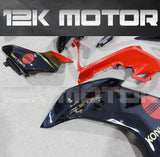 HONDA CBR600F 2011-2013 Red and Gold Fairing | 12K MOTOR