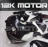Buy HONDA CBR900RR 1998 1999 Fairing Vehicle Parts & Accessories:Motorcycle Parts:Bodywork & Frame:Fairings & Panels $540.00 Windscreen No Thanks  - MOTORCYCLE FAIRING | 12K MOTOR