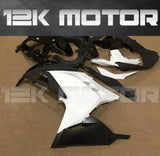KAWASAKI Ninja 300 2012-2017 Black and White Fairing | 12K MOTOR
