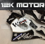 KAWASAKI ZX6R 2000-2002 West Design Fairing | 12K MOTOR