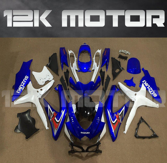 Buy SUZUKI GSXR 600/750 Fairings 2008 2009 2010 Factory Design Fairing Kit Bodywork & Frame: Fairings & Panels $520.00 Windscreen No Thanks  - MOTORCYCLE FAIRING | 12K MOTOR