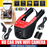HD Low Profile Dash Camera