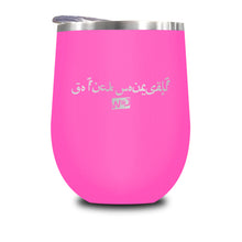 Load image into Gallery viewer, Go Fuck Yourself Arabic Stemless Wine Cup