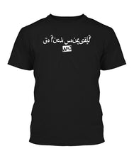 Load image into Gallery viewer, Go Fuck Yourself Arabic Apparel
