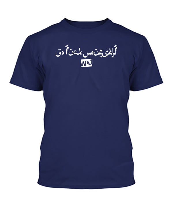 Go Fuck Yourself Arabic Apparel