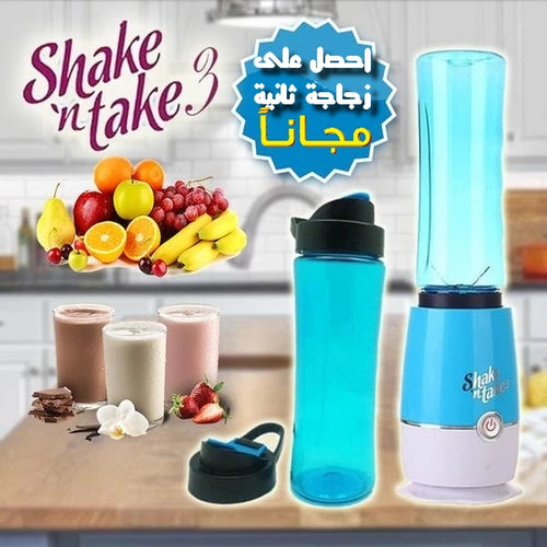 Blender Shake and Take 3 PORTABLE FRUITS