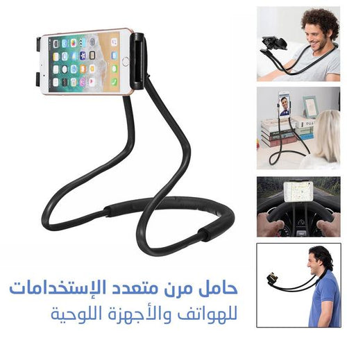 Necklace Cellphone Support Bracket 360 ORIGINALE الأصلي