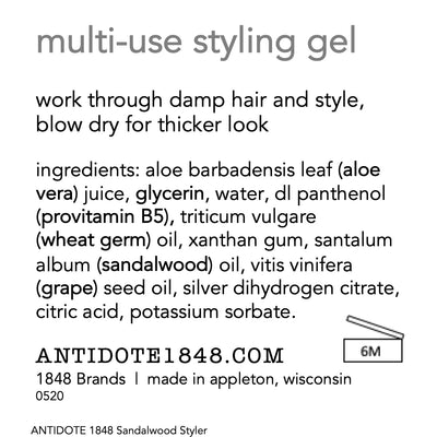 Sandalwood Multi-styler