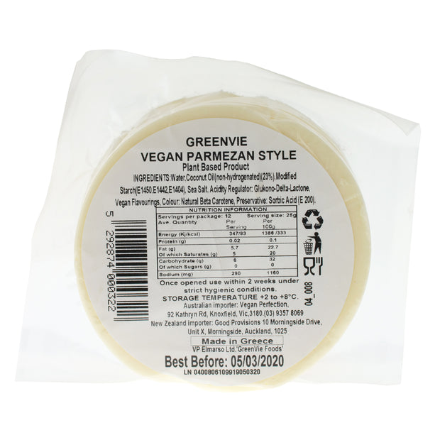 Parmesan Block REGULAR - Green Vie - vegan-perfection-retail