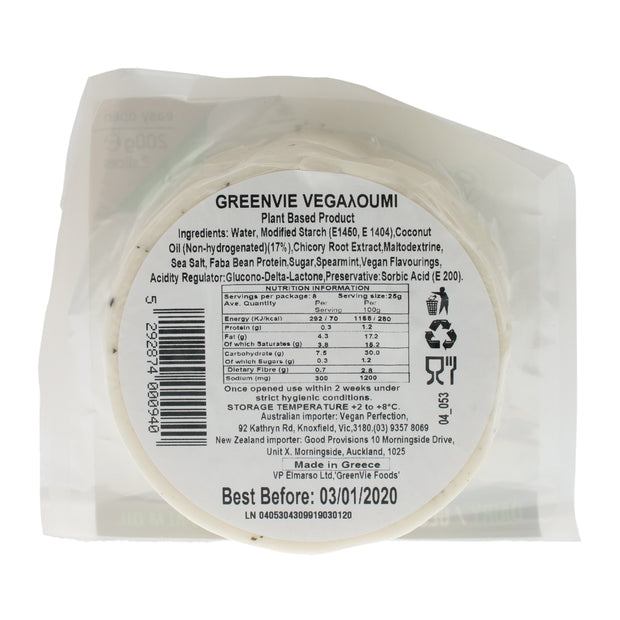 Haloumi-Style Block REGULAR - Green Vie - vegan-perfection-retail