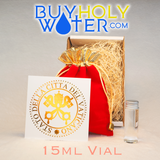 Holy Water 15mL Vial • Authentic Vatican Import