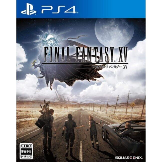 FINAL FANTASY XV PS4 Game