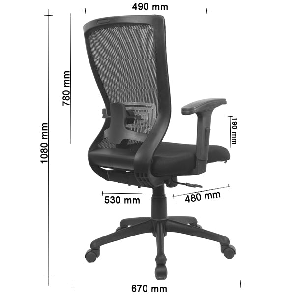 Majesty MB Chair Chairs - makemychairs
