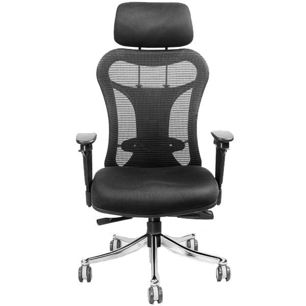 Optima HB Chair Chairs - makemychairs