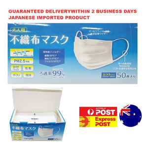 50 Pcs Disposable Face Masks for Adults | Japanese Imported Product | Guaranteed Delivery within 2 Business Days
