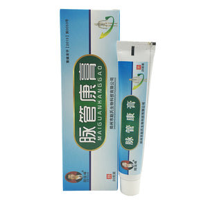 Varicose Veins Treatment Cream - ZZgeeks