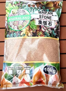 10 kg Maifan Stone (3mm-5mm) -  Pick up Only