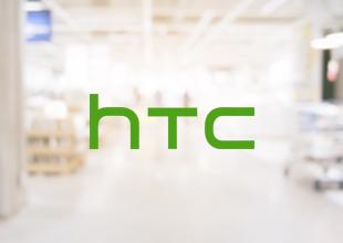 HTC U11 Eyes Accessories
