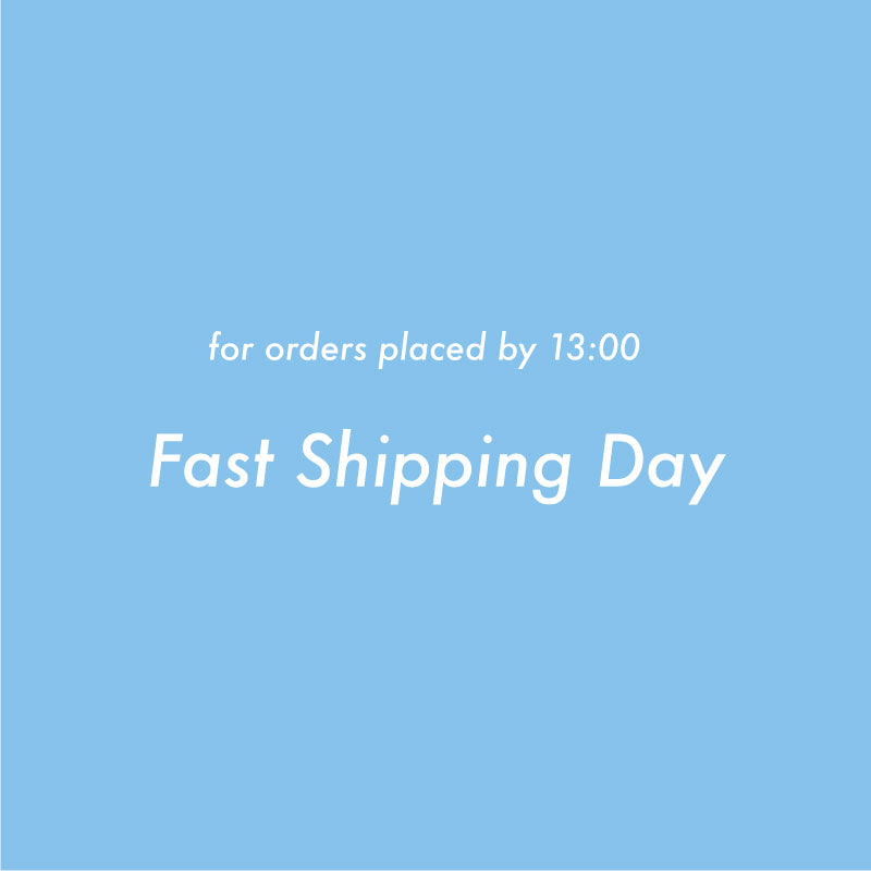 Fast Shipping Day (2020年8月)