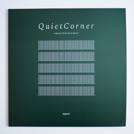 V.A. - Quiet Corner / Library of No Wave Music[NEW]