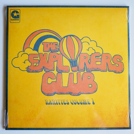 THE EXPLORERS CLUB - RARITIES VOLUME 1[NEW]