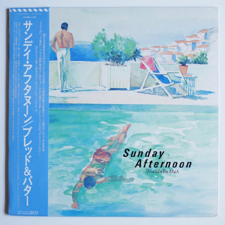 Bread & Butter - Sunday Afternoon