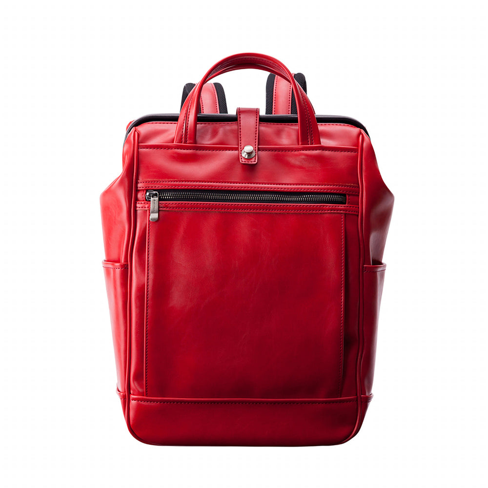 Cavallo Vegan Compact Backpack