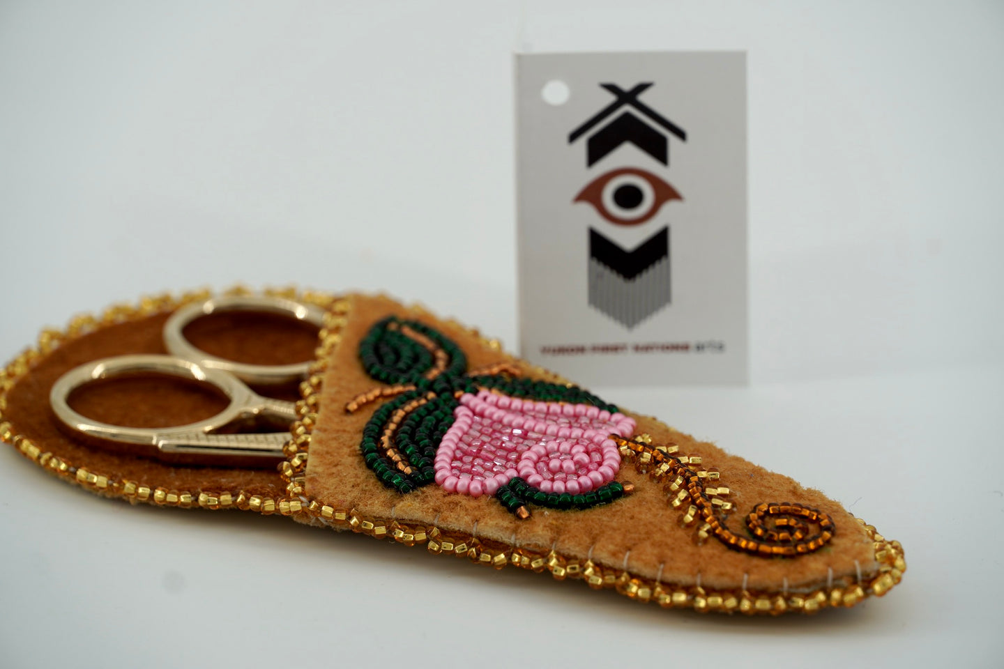 Embroidery Scissors with Beaded Hide Case by Sharon Vittrekwa