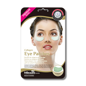 MBeauty Collagen Eye Patches -Pack of 3-MBeauty Cosmetics-Beautopia Hair & Beauty