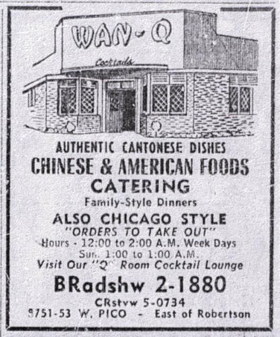 Early Wan-Q advertisement