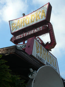 Bahooka Tiki Bar and Restaurant