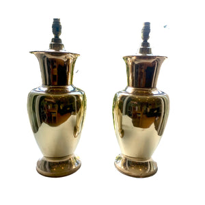 Mid Century Pair Of Large Baluster Brass Lamps