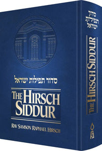 The Hirsch Siddur, Revised