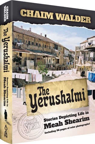 The Yerushalmi