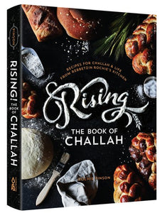 Rising! The Book of Challah