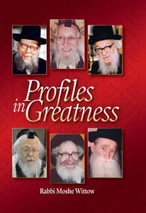 Profiles in Greatness