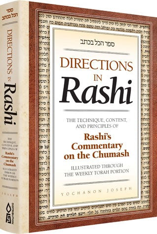 Directions in Rashi