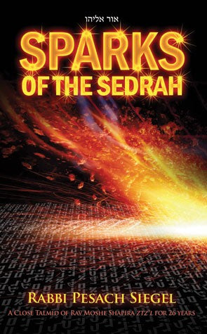 Sparks of the Sedrah