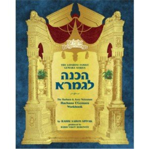 Bright Beginnings Workbook - Hachanah L'Gemara