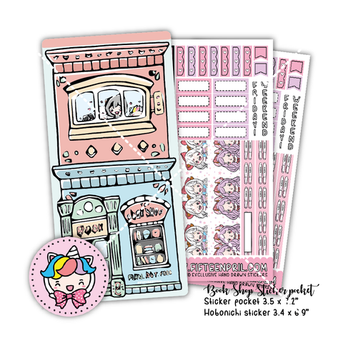 Book shop hobonichi sticker pocket