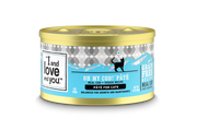 I and Love and You Oh My Cod Grain Free Recipe Canned Cat Food