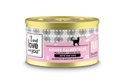 I And Love And You Grain Free Savory Salmon Pate Canned Cat Food