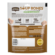Rachael Ray Nutrish Soup Bones Chicken & Veggies Recipe Dog Treats