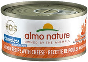 Almo Nature HQS Complete Cat Grain Free Chicken with Cheese Canned Cat Food